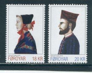 Faroe Islands 715-6  MNH