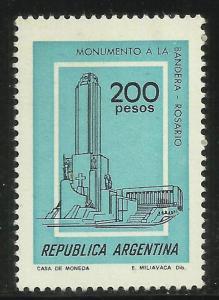 Argentina 1977 Scott# 1169 MNH
