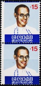 Sri Lanka. 1974 15c Miss-Perf.(Pair). Unmounted Mint
