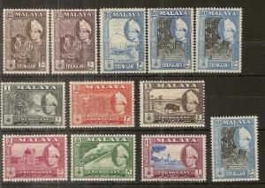 Trengganu 1957 Definitives Mint Cat£47 (12v)
