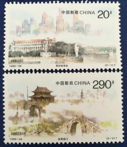 China Scott # 2733-4 Singapore Waterfront & Panmen Suzhou Stamp Set MNH (CH314)