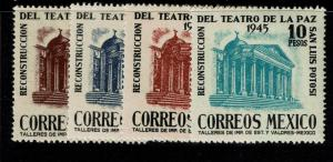 Mexico SC# 801 - 804 Mint LIght Hinged / 803 With Tone Dot on Back - S2372