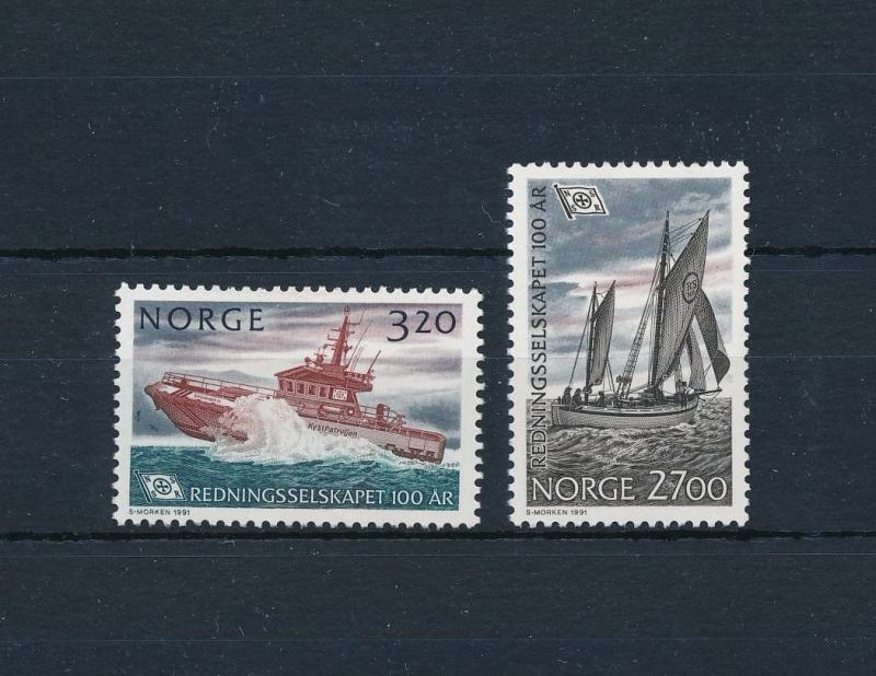 [59876] Norway 1991 Rescue boats  MNH