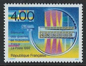France Scott 2324 MNH!