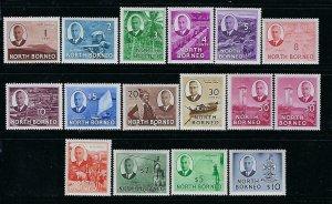 NORTH BORNEO SCOTT #244-259 1950-52 GEORGE VI SET - MINT NEVER HINGED