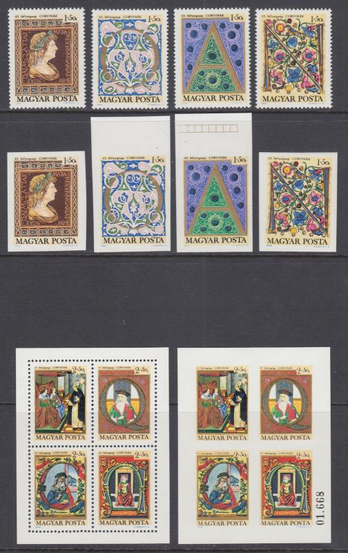 Hungary Sc B279-B283 MNH. 1970 Initials & Paintings, perf & imperf stamps & S/S