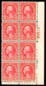 US  #634 PLATE BLOCK of 8, VF/XF mint very lightly  hinged, lovely fresh colo...