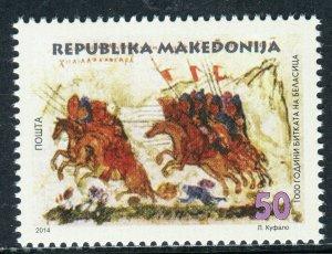 179 - MACEDONIA 2014 - Battle of the Belasica 1014 Years - MNH Set