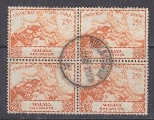 SELANGOR, MALAYA, 1949 UPU 25c. Orange, block of 4, used.