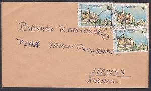 TURKISH CYPRUS 1978 cover DEMIKHAN / LEFKOSA cds...........................53738