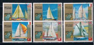Equatorial Guinea Used Sail Boats 1972 (E0009)
