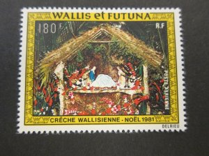 French Wallis and Futuna Islands 1981 Sc C111 Christmas Religion set MNH
