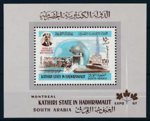 [95488] Aden Kathiri State Hadhramaut 1967 World Expo Montreal Sheet MNH