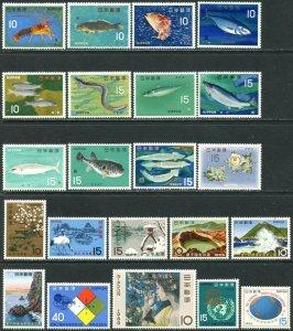 JAPAN Sc#860-879, 892-903, B32-3 1966 Commems Complete Year OG Mint Most NH