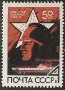 Russia Scott 3451MNH** 1968 stamp with similar centering