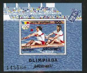 ROMANIA Scott 3757 MNH** 1992 Barcelona Olympics sheet