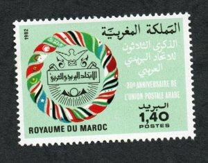 1982 - Morocco- The 30th Anniversary of Arab Postal Union - Flag - Set 1V.MNH**