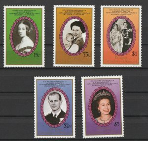 St. Vincent Bequia MNH 245-9 Royalty Portraits SCV 3.00