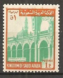 Saudi Arabia #503 Mint Never Hinged F-VF CV $4.50 (ST335)