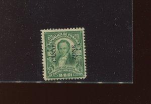 Canal Zone Scott 67 Jose Vallarino Mount Hope Overprint Mint Stamp (CZ67-2)