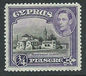 Cyprus SG 153 MH