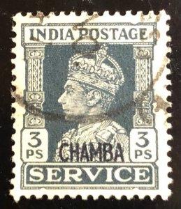 India Chamba VF Used  Cat. $2.25