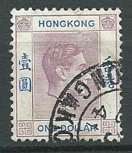 Hong Kong  George VI  SG 155a VFU short R  variety FU @ 4...