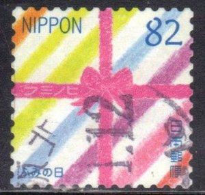 JAPAN SCOTT# 4134 **USED** 82y 2017  SEE SCAN