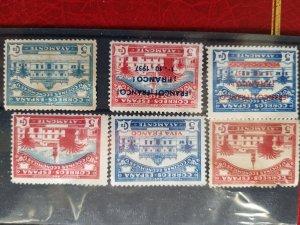 Spain1937 6 new stamps (no gum) AYAMONTE. spanish civil war