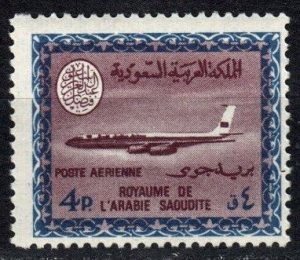 Saudi Arabia #C62 MNH CV $12.50 (P597)