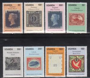 Uganda 789-96 Rare Stamps on Stamp Mint NH