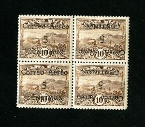 Costa Rica Stamps # C3 VF OG NH Inverted Overprint Block 4