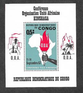 Congo MNH S/S 599 Map Of Africa & Torch SCV 2.50