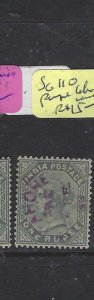 PAKISTAN FORERUNNER    (P3004B)   QV  1R  INDIA USED IN  LAHORE PURPLE CAN  VFU