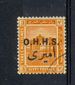 Egypt Scott O19 Used (Catalog Value $150.00)