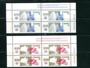 Canada Olympic Stadium Plate Blocks  VF NH  - Lakeshore Philatelics