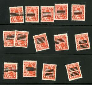 Egypt Stamps 14x King Farouk Incredible Errors Gorgeous