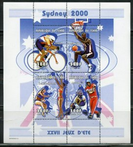 CHAD SYDNEY  OLYMPIC GAMES 300fr  PERF SHEET MINT NH