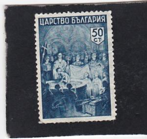 Bulgaria #423 unused