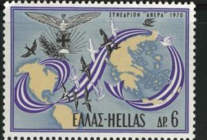 GREECE Scott 996 MNH** 1970  stamp