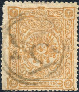 TURQUIE / TURKEY / GREECE - 1892 Mi.72 used ISKETCHE (XANTHI, Greece) AC2 pmk