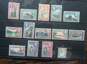 Ceylon 1938 - 49 set to R5 MM SG386 - SG397a