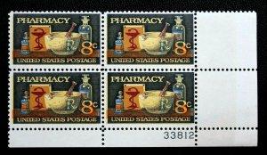 US ERROR Stamp Sc# 1473 Plate # Block 4 MNH Orange & Blue Color Shift PHARMACY