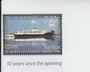 2015 Montenegro Bar-Bari Shipping Line (Scott 387) MNH