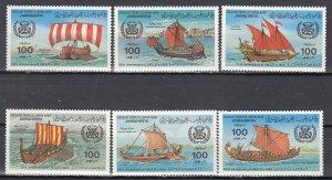 Libya, Sc 1090-1095, MNH, 1983, Ancient Ships