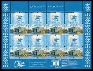 2016 Kazakhstan 930KL 20 years of the Eurasian National University. L.N. Gumilev