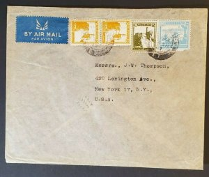 1947 Palestine to New York City USA Multi Franking Air Mail Cover