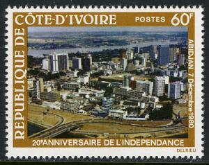 Ivory Coast 575, MI 670, MNH. Independence, 20th anniv. View of Abidjan, 1980