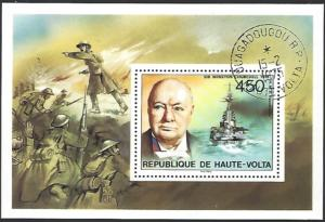 Upper Volta #351 CTO (Used) Souvenir Sheet