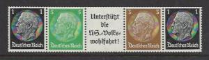 GERMANY 1939 HINDENBURG STRIP 1pf+5pf+Label+3pf+1pf MNH